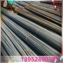 江苏连云港HTRB600抗震螺纹钢筋/钢厂一票制直发图片
