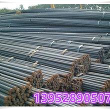马钢HTRB600钢材钢厂直发,江浙沪地区一票制到工地图片
