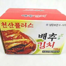 供应厂家直销韩国风味辣白菜安全好吃