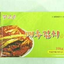 厂家直供朝鲜独特风味辣白菜开胃小菜