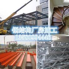 东莞钢结构厂家专业上门设计施工各类钢结构图片