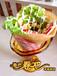 特色卷饼加盟泰安热卖小吃手握卷饼特色小吃培训