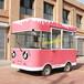 福州电动小吃车餐车售货车哪里有卖的