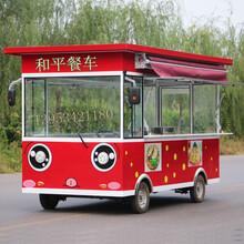 煎饼果子小吃车商用电动房车卤味熟食保温车营养早餐车快餐送餐车