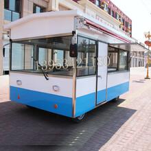 商用电动美食车多功能四轮小吃车房车售货展销车移动快餐车奶茶车