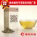 厂家接单印刷干货茶叶防伪商标可变二维码磁性可变色标签举报