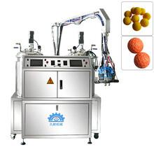 久耐机械聚氨酯微量发泡机2.2CM高尔夫球发泡设备