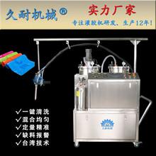 久耐机械聚氨酯灌胶机丨胶辊、胶轮灌注配胶设备