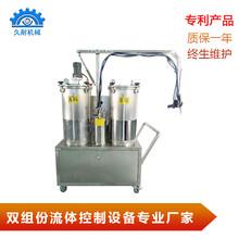 久耐机械双组份环氧树脂真空灌注设备技术参数