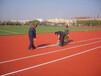 重庆塑胶跑道设计公司绿扬讲解跑道施工应该注意的地方