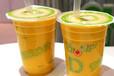 黔货珍品:浓浓醇香的早餐玉米汁