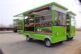 多功能小吃车移动快餐车景区巡逻车加长售货车熟食车冰激凌奶茶车