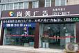 衡阳社区广告