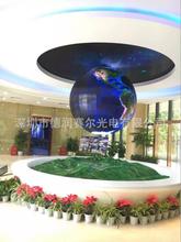 LED异形屏球形屏厂家直销显示屏室外全彩屏幕LED显示屏生产厂家图片