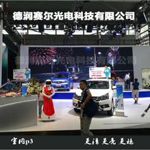 P3led显示屏LED显示屏生产厂家高亮屏幕清晰室内P2.5P4P5p6模组图片