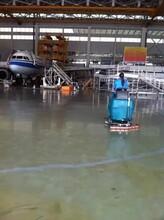 电瓶式洗地机BA530