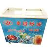 郑州市炒冰机_炒酸奶机_价格-卓越制冷设备有限公司