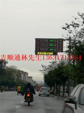 LED交通标志牌交通诱导屏生产方案定制图片