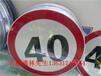 海口路标路牌交通指示标志牌常规规格?#24515;?#20123;