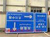 海口交通指示牌路标交通路牌定制厂家最新制作规范