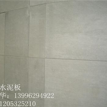 美岩水泥板木丝水泥板水泥板高密度纤维水泥板