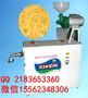 玉米馇条机玉米面条机可生产酸汤子面酸浆米线图片
