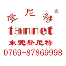 内资外资公司注册、香港公司注册、代理记账