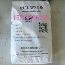 陕西钛白粉生产厂家