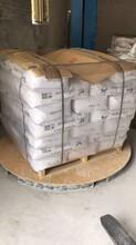 钛白粉-钛白粉厂家-钛白粉价格