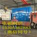 供销优质电磁取暖设备/面向全国销售/价格实惠品质保证