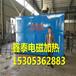 鲁贯通电磁取暖系统0.3吨/电磁取暖专业制造/大型制造专家