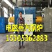 厂家直销电磁取暖设备/来电咨询订购价格实惠品质保证