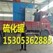 浙江电磁蒸汽发生器/电磁取暖设备/国内知名品牌-鲁贯通