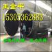 电硫化罐/电硫化罐厂家/电硫化罐哪家好/操作安全简单方便快捷