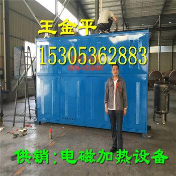 【鲁贯通-电磁蒸汽发生器/电磁蒸汽锅炉/生产技术一流/品质保证】-黄