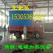 定制多种规格电磁加热导热油炉电磁导热油炉厂家/多组控制节能