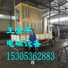 厂家供应0.3吨电磁蒸汽加热锅炉/电磁加热热水锅炉/厂家直销/价格实惠