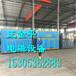 鲁贯通供应0.3吨180kw电磁设备/电磁蒸汽发生器
