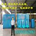 鲁贯通专业生产电磁蒸汽发生器出蒸汽快设备长期运行稳定