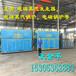 专业生产0.3吨电磁蒸汽锅炉/电磁取暖锅炉/热效率高/使用寿命长