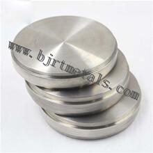 铌钨合金Nb521,铌合金,耐高温铌合金