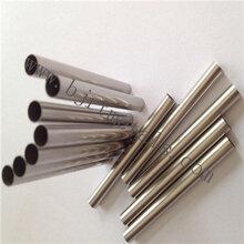 铌及铌合金棒,铌板,铌靶,铌饼材铌丝,铌管,铌螺栓,铌箔,铌环,