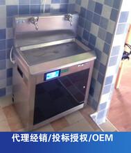 温热不锈钢饮水机威可利品牌反渗透幼儿园机节能开水器