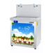新疆乌市校园开水器节能饮水平台温热饮水机幼儿园饮水机