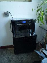 新疆乌市饮水机经销新疆乌市节能开水器乌市幼儿园开水器乌市饮水机批发