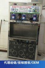 安阳净水器代理安阳开水器代理价格经销安阳净水器安阳智能饮水机