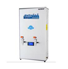 塔城地区净水器批发塔城地区饮水机采购塔城地区开水器塔城饮水设备