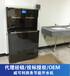 喀什熱水器飲水器直飲水設備步進式加熱凈化加熱一體機
