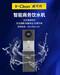 乌鲁木齐净化饮水机开水温开水热交换节能技术实力