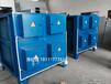 针纺厂车间油雾净化处理设备车间油雾废气处理办法